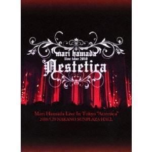 "浜田麻里/Mari Hamada Live In Tokyo ""Aestetica"" [DVD] guruguru"