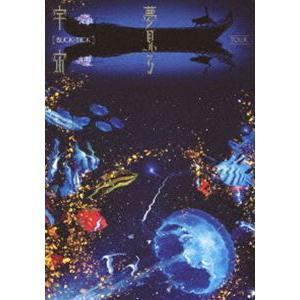 BUCK-TICK/TOUR 夢見る宇宙(通常盤) [DVD] guruguru