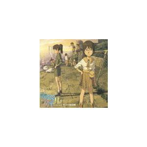 斉藤恒芳(音楽) / 電脳コイル サントラ音楽集 [CD] guruguru