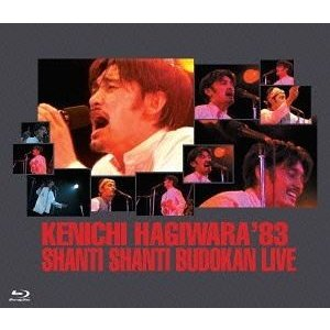 萩原健一'83 SHANTI SHANTI BUDOKAN LIVE [Blu-ray]|guruguru