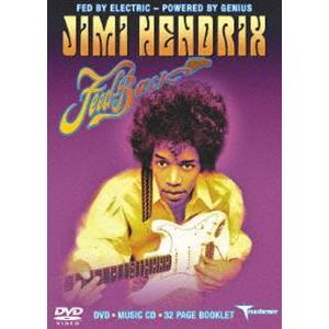 ジミ・ヘンドリックス フィードバック [DVD] guruguru