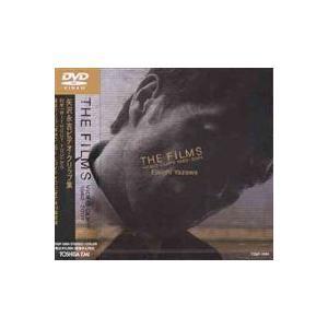 矢沢永吉/THE FILMS VIDEO CLIPS 1982-2001 [DVD]|guruguru