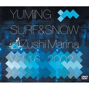 松任谷由実/YUMING SURF & SNOW in Zushi Marina Vol.162002 [DVD]|guruguru