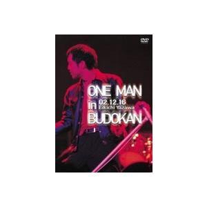 矢沢永吉/ONE MAN in BUDOKAN EIKICHI YAZAWA CONCERT TOUR 2002 [DVD]|guruguru