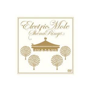 椎名林檎/節目DVD Electric Mole (通常版) [DVD]|guruguru