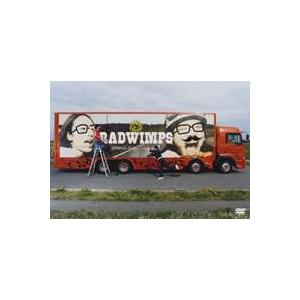 RADWIMPS/生春巻き [DVD] guruguru