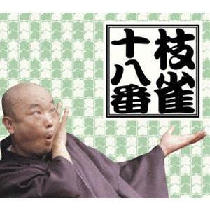 桂枝雀/十八番 DVD-BOX 通常盤 [DVD]|guruguru