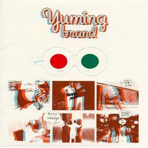 種別:CD 荒井由実 解説:『ひこうき雲』『MISSLIM』『COBALT HOUR』から選曲された...