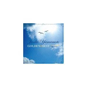 山本潤子 / ゴールデン☆ベスト 山本潤子 EMI YEARS 〜翼をください〜 [CD]|guruguru