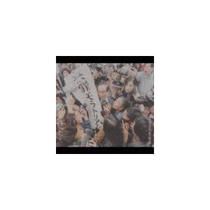 椎名林檎 / 無罪モラトリアム [CD]