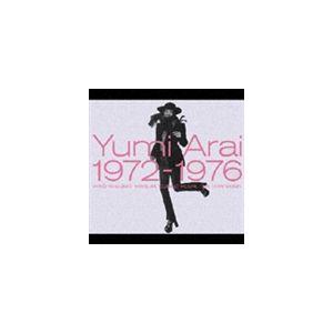 荒井由実 / Yumi Arai 1972-1976(5CD+DVD) [CD]|guruguru