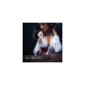JAZZ BAR 2011 [CD]