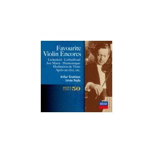アルテュール・グリュミオー(vn) / 愛の喜び〜ヴァイオリン名曲集(SHM-CD) [CD]