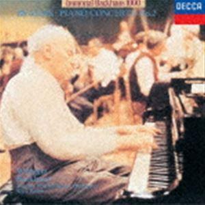 バックハウス ベーム(p/cond) / 不滅のバックハウス1000::ブラームス:ピアノ協奏曲第2番(限定盤) ※再発売 [CD]|ぐるぐる王国 PayPayモール店