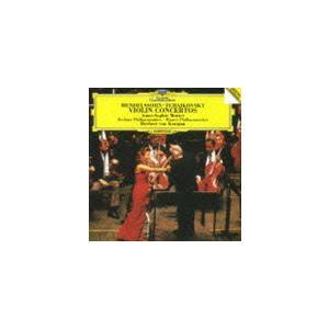 アンネ=ゾフィー・ムター(vn) / メンデルスゾーン&チャイコフスキー: ヴァイオリン協奏曲 [CD]