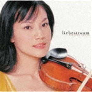 千住真理子(vn) / 愛の夢(初回限定盤/UHQCD) [CD]