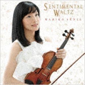 千住真理子(vn) / センチメンタル・ワルツ(初回限定盤/UHQCD) [CD]