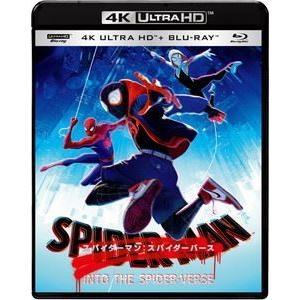 スパイダーマン:スパイダーバース 4K ULTRA HD & ブルーレイセット【初回生産限定】 [U...