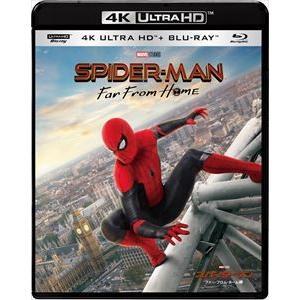 スパイダーマン:ファー・フロム・ホーム 4K ULTRA HD & ブルーレイセット(初回生産限定)...