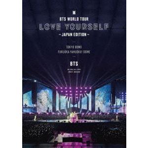 BTS WORLD TOUR 'LOVE YOURSELF' 〜JAPAN EDITION〜 (初回仕様) [DVD]|guruguru