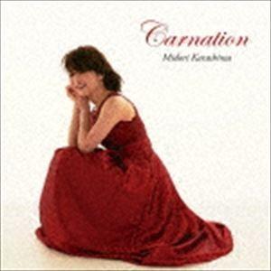 辛島美登里 / Carnation [CD]