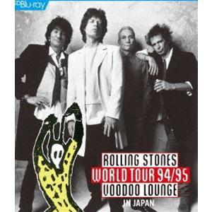 ザ・ローリング・ストーンズ/ヴードゥー・ラウンジ・イン・ジャパン 1995(ブルーレイのみ) [Blu-ray]|guruguru