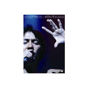 徳永英明/VOCALIST TRACKS [DVD]|guruguru