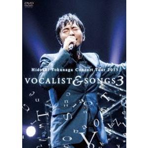 徳永英明/Concert Tour 2015 VOCALIST & SONGS 3 [DVD]|guruguru