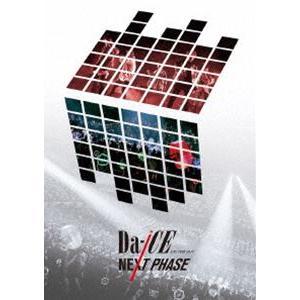 Da-iCE LIVE TOUR 2017 -...の関連商品1