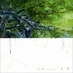 秦基博 / 言ノ葉 [CD]|guruguru