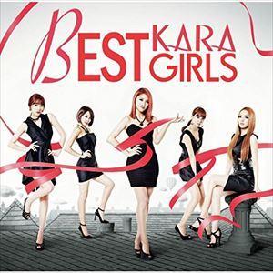 KARA/BEST GIRLS(通常盤) CD