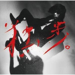 宮本浩次 / 宮本、独歩。(初回限定612バースデーライブatリキッドルーム盤/CD+DVD) (初...