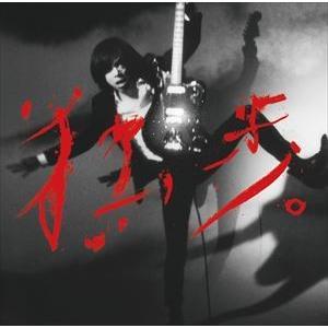 宮本浩次 / 宮本、独歩。(初回限定2019ライブベスト盤/2CD+DVD) (初回仕様) [CD]
