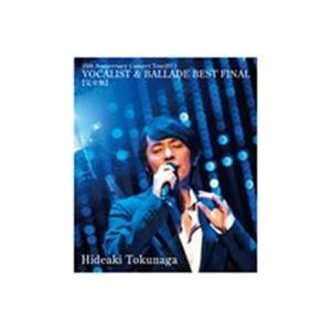 徳永英明/25th Anniversary Concert Tour 2011 VOCALIST & BALLADE BEST FINAL[完全版] ※再発売 [Blu-ray]|guruguru