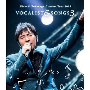 徳永英明/Concert Tour 2015 VOCALIST & SONGS 3 [Blu-ray]|guruguru