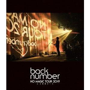 back number/NO MAGIC TOUR 2019 at 大阪城ホール(通常盤) (初回仕...