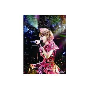 平野綾/AYA HIRANO FRAGMENTS LIVE TOUR 2012(初回限定盤) [Blu-ray]|guruguru