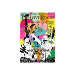 DREAMS COME TRUE CONCERT TOUR 2006 THE LOVE ROCKS(通常版) [DVD] guruguru