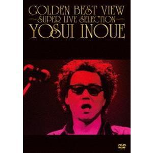 井上陽水/GOLDEN BEST VIEW 〜SUPER LIVE SELECTION〜 [DVD]|guruguru