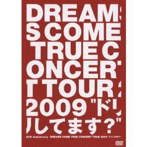 """DREAMS COME TRUE/20th Anniversary DREAMS COME TRUE CONCERT TOUR 2009 """"ドリしてます?""""【通常盤】 [DVD] guruguru"""