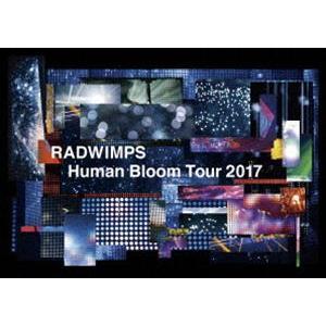 RADWIMPS LIVE DVD「Human Bloom Tour 2017」(完全生産限定盤) [DVD] guruguru