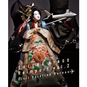 椎名林檎/逆輸入 〜航空局〜(通常盤) CD...