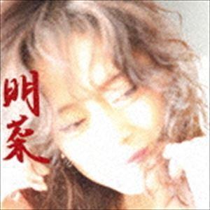中森明菜 / 明菜(通常盤) [CD]|guruguru