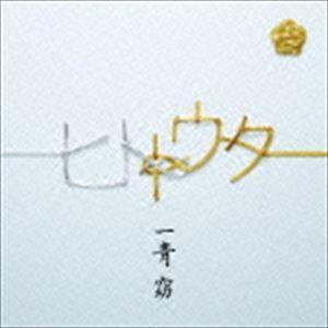 一青窈 / ヒトトウタ(初回限定盤/CD+DVD) [CD]|guruguru