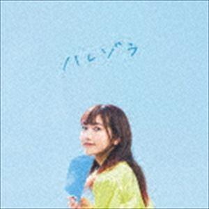 井上苑子 / ハレゾラ(初回限定盤/CD+DVD) [CD]