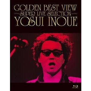 井上陽水/GOLDEN BEST VIEW 〜SUPER LIVE SELECTION〜 [Blu-ray]|guruguru