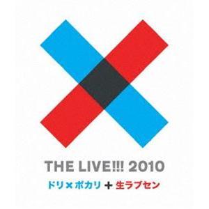 DREAMS COME TRUE/THE LIVE!!! 2010〜ドリ×ポカリと生ラブセン〜 ※再発売 [Blu-ray] guruguru