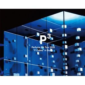 """Perfume 8th Tour 2020""""P Cubed""""in Dome(初回限定盤) (初回仕様..."""