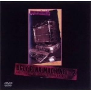 hide/UGLY PINK MACHINE file.2 unofficial date file <PSYENCE A GO GO 1996> [DVD]|guruguru