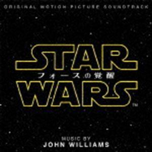 ジョン・ウィリアムズ(音楽) / スター・ウォーズ/フォースの覚醒 オリジナル・サウンドトラック [CD] guruguru